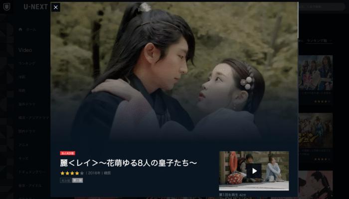 『チュノ〜推奴〜』を見たい人におすすめの関連作品