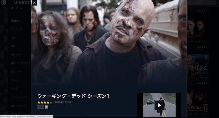 『エクソシスト シーズン2 孤島の悪魔』を見たい人におすすめの関連作品