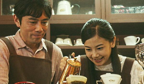 『心霊喫茶「エキストラ」の秘密』