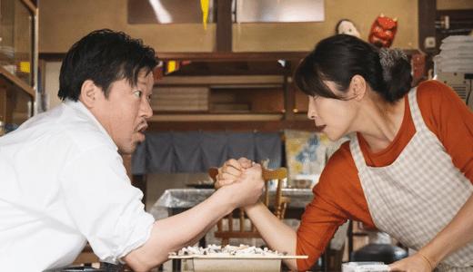 『浦安鉄筋家族』第10話あらすじ・ネタバレ感想!母が感涙。日曜日のスパイ大作戦!
