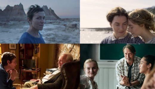 トロント国際映画祭2020で注目の映画おすすめ10選!2021年以降話題沸騰間違いなしの作品を総まとめ