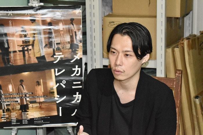 『メカニカル・テレパシー』吉田龍一インタビュー