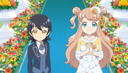 『キラッとプリ☆チャン』第116話あらすじ・ネタバレ感想!結婚式でラビリィに衝撃の出来事が?