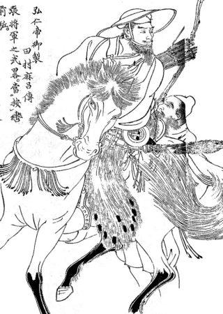 坂上田村麻呂
