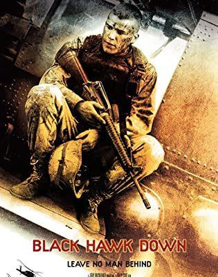 『ブラックホーク・ダウン』