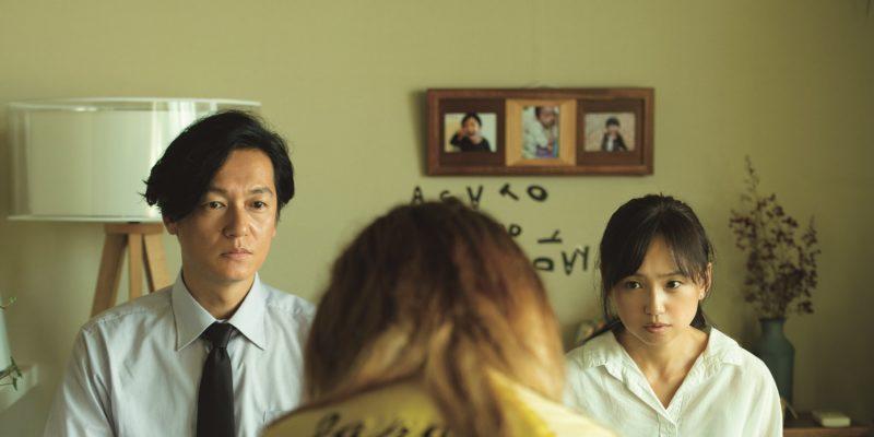『朝が来る』第25回釜山国際映画祭にて河瀨直美監督がアジアンシネマのアンバサダーに選出!