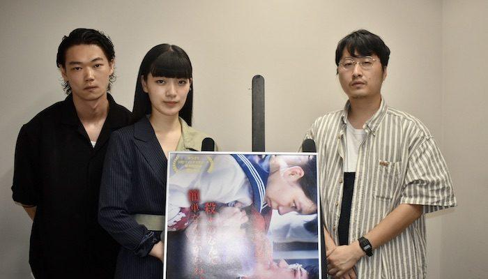 笠松将×祷キララ×森田監督インタビュー