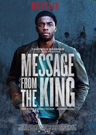 『キングのメッセージ』