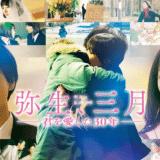 映画『Fukushima50』を見たい方におすすめの作品