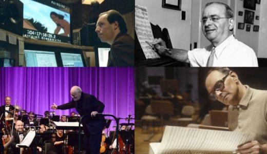 映画音楽の歴史を作曲家と共に振り返る!人気の名曲やクラシック音楽、オーケストラの成り立ちまで解説