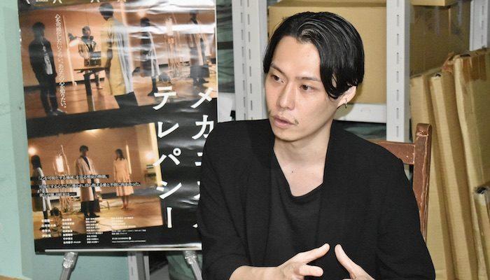 【吉田龍一インタビュー】解釈の分かれる映画『メカニカル・テレパシー』で意識した演技とは?