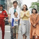 『浦安鉄筋家族』第12話(最終回)あらすじ・ネタバレ感想!見事すぎる伏線回収の数々に拍手!