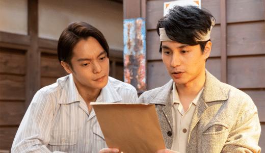 『エール』第15週72話あらすじ・ネタバレ感想!ついに始動!福島三羽烏と音の音楽学校