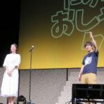 『内村文化祭'20 配信』