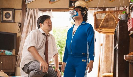 『浦安鉄筋家族』第9話あらすじ・ネタバレ感想!くそダメなオタニートが世界危機を救う!?
