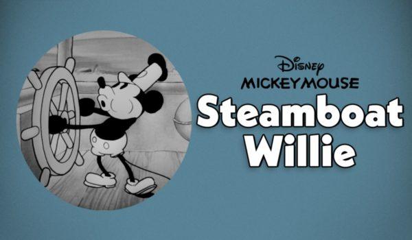『蒸気船ウィリー』