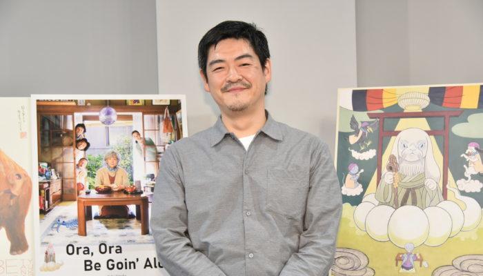 『おらおらでひとりいぐも』沖田監督が釜山国際映画祭でワールドプレミア、リモートQA登壇!