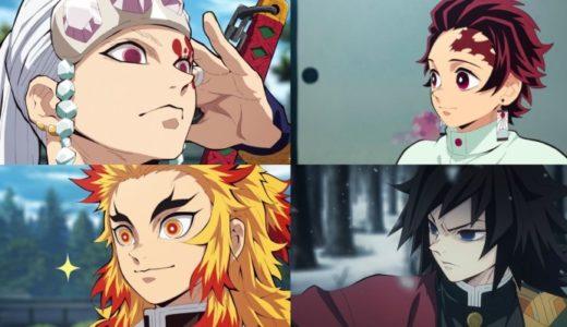 『鬼滅の刃』イケメンキャラクターランキングTOP11+α!声優と共にかっこいい主人公や柱たちを紹介!