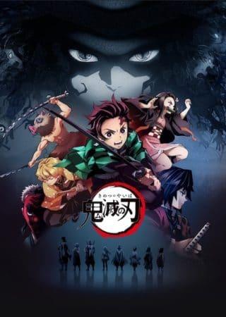 アニメ『鬼滅の刃』作品情報