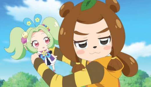 『キラッとプリ☆チャン』第120話あらすじ・ネタバレ感想!ラビリィに本当のご主人が登場?リングマリィとの絆は!?