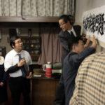 『ネクタイを締めた百姓一揆』予告編・場面写真・追加コメント解禁!新幹線の駅の設置を実現した実話