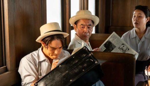 『エール』第19週95話あらすじ・ネタバレ感想!長崎で希望の鐘を見た裕一は新たな一歩を踏み出す