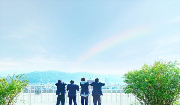 『虹色デイズ』