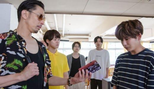 『メンズ校』第1話あらすじ・ネタバレ感想!「なにわ男子」の7人主演のアオハルドラマがスタート!