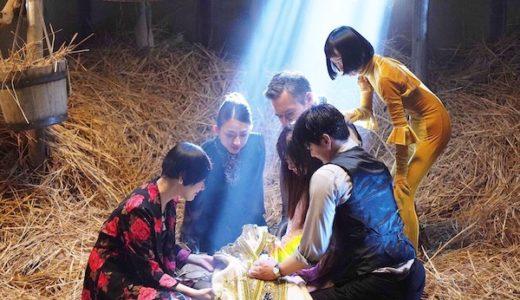 『ルパンの娘2』第2話あらすじ・ネタバレ感想!華が神の子を出産?美雲と和馬の接触にも注目