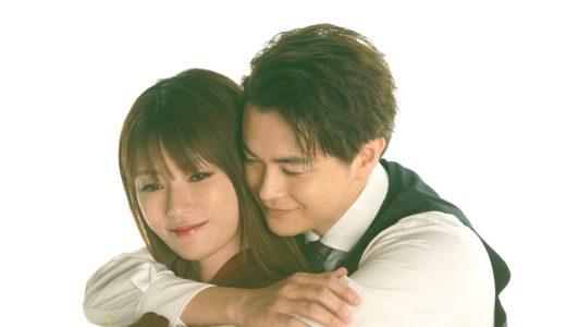 『ルパンの娘2』第1話あらすじ・ネタバレ感想!華と和馬の新婚生活が始まるも衝撃の展開に!