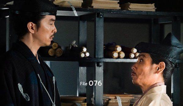 『麒麟がくる』第29話