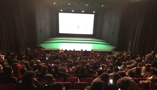 『脳天パラダイス』スイス・ローザンヌ映画祭でオープニング上映実施!大盛況レポート解禁!