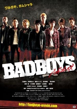 『BADBOYS』
