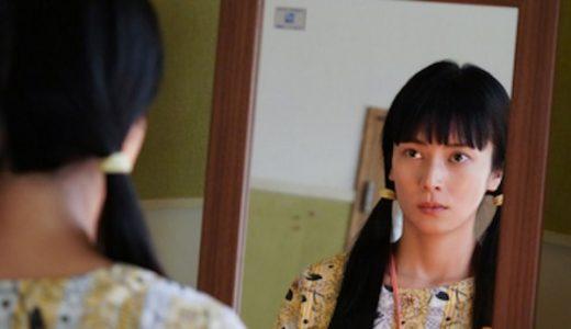 『35歳の少女』第1話あらすじ・ネタバレ感想!心は10歳、体は35歳の女性を描く成長記