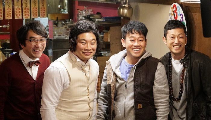『ヤウンペを探せ!』予告編映像完成&新場面写真が解禁!豪華キャスト出演のコメディ作品!