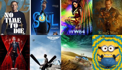 新型コロナによる2020年公開延期映画15選と最新情報!待ちきれないハリウッド大作の公開日はいつ?