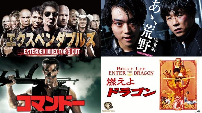 『筋トレ映画20選』