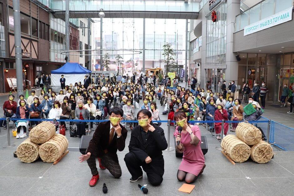 『大コメ騒動』キックオフイベント