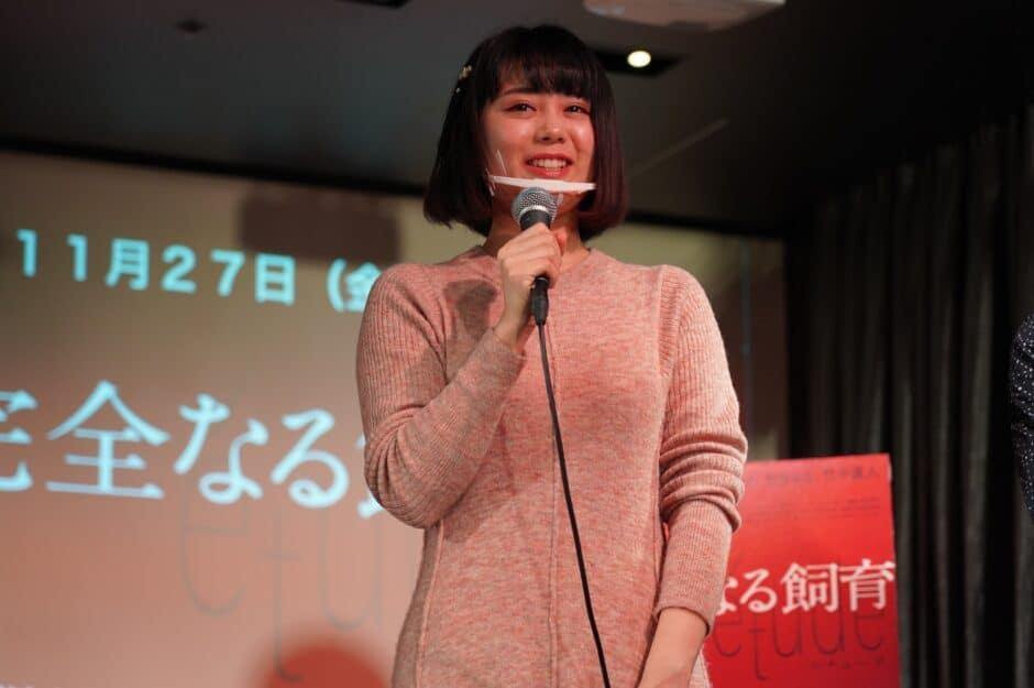 金野美穂さん『完全なる飼育 étude』公開記念トークイベント