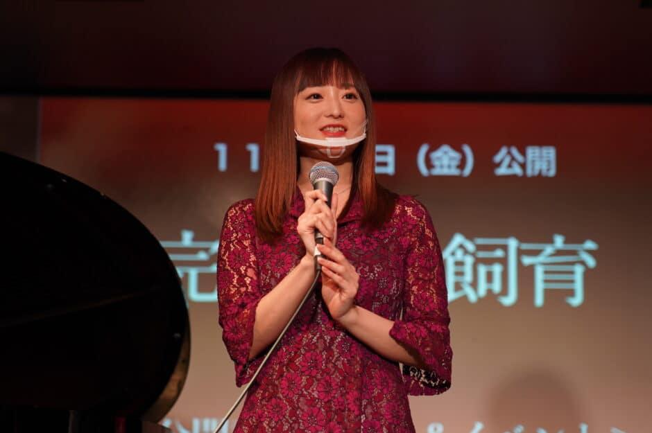 永井すみれさん『完全なる飼育 étude』公開記念トークイベント