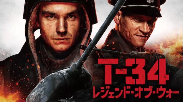 映画『殺人狂騒曲 第9の生贄』を見たい人におすすめの関連作品