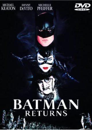 『バットマン リターンズ』