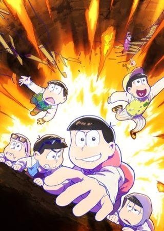アニメ『おそ松さん 第3期』作品情報
