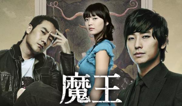 韓国ドラマ『カンテク〜運命の愛〜』を見たい人におすすめの関連作品