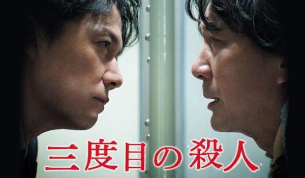 映画『コリーニ事件』を見たい人におすすめの関連作品