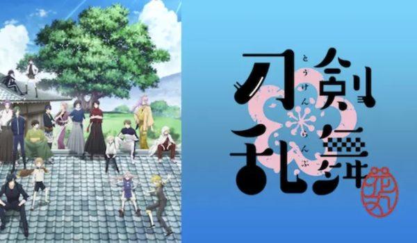 アニメ『ヒプノシスマイク -Division Rap Battle-』を見たい人におすすめの関連作品