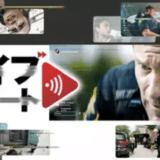 映画『ライブリポート』動画フル無料視聴!配信サービス11種類のおすすめはどれ?