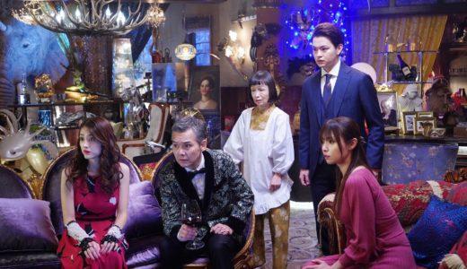 『ルパンの娘2』第7話あらすじ・ネタバレ感想!華と杏は離れ離れになり、Lの一族も過去最大のピンチに!