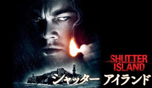 映画『エージェント:ライオン』を見たい人におすすめの関連作品
