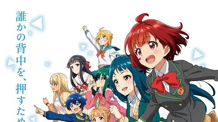 『Tokyo 7th シスターズ-僕らは⻘空になる-』劇場上映開始日決定︕第2弾キービジュアル&予告編も公開︕